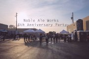 Noble Anniversary Edited Title Page